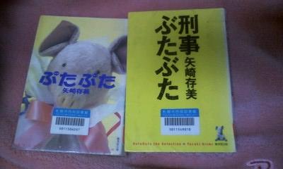 f:id:riku-mama:20120402175859j:image