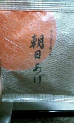 f:id:riku-mama:20120409190230j:image