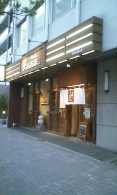 f:id:riku-mama:20120429175158j:image