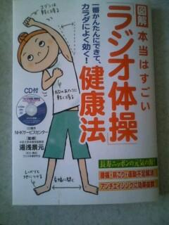 f:id:riku-mama:20120529164112j:image
