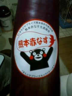 f:id:riku-mama:20120611203125j:image