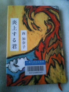 f:id:riku-mama:20120614182149j:image