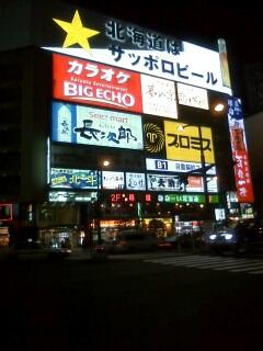 f:id:riku-mama:20120615205906j:image