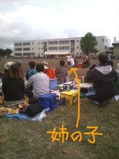 f:id:riku-mama:20120616134708j:image
