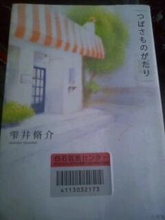 f:id:riku-mama:20120619155303j:image