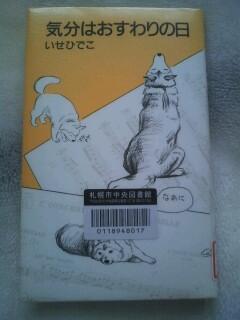 f:id:riku-mama:20120621150034j:image