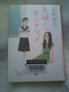 f:id:riku-mama:20120621150045j:image