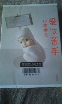 f:id:riku-mama:20120623140808j:image