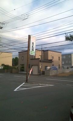 f:id:riku-mama:20120624175353j:image