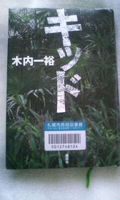 f:id:riku-mama:20120703170531j:image