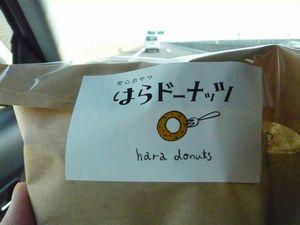 f:id:riku-mama:20120721063858j:image
