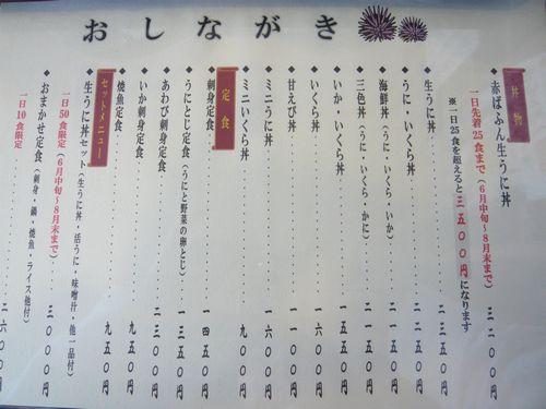 f:id:riku-mama:20120721084508j:image