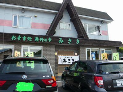 f:id:riku-mama:20120721084658j:image