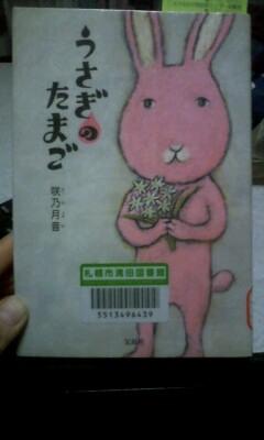 f:id:riku-mama:20120723205807j:image