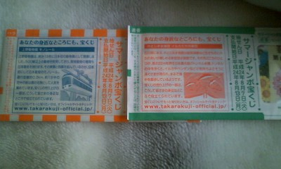 f:id:riku-mama:20120724180453j:image