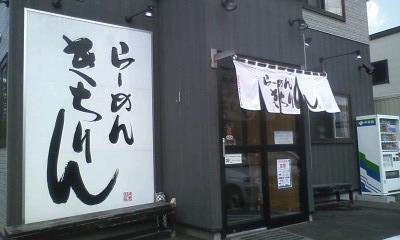 f:id:riku-mama:20120728125853j:image