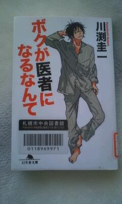 f:id:riku-mama:20120806160522j:image
