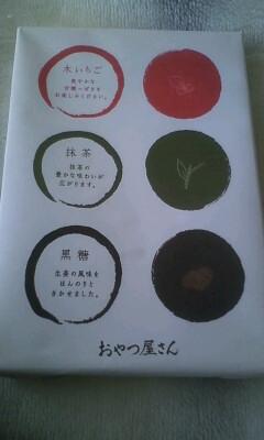 f:id:riku-mama:20120807170407j:image