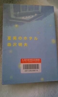 f:id:riku-mama:20120809161737j:image