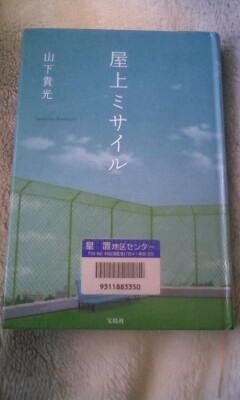 f:id:riku-mama:20120809161749j:image