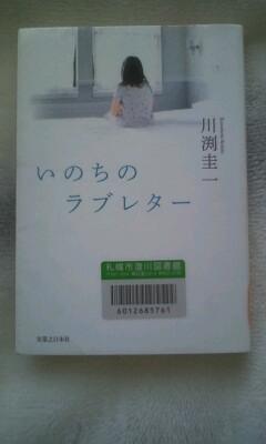 f:id:riku-mama:20120821160916j:image