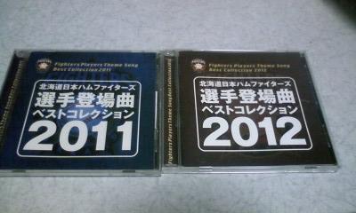 f:id:riku-mama:20120829182121j:image