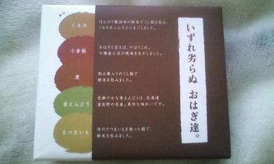 f:id:riku-mama:20120907170148j:image