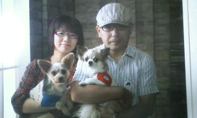 f:id:riku-mama:20120910170807j:image
