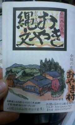f:id:riku-mama:20120911194511j:image