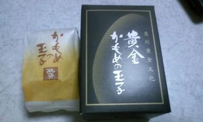 f:id:riku-mama:20120919191702j:image