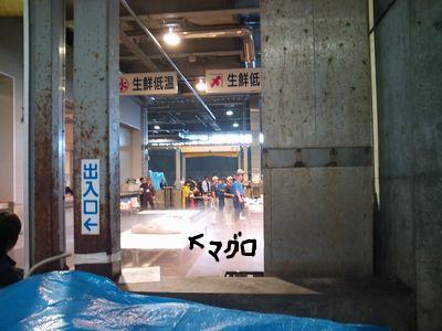 f:id:riku-mama:20120930090315j:image