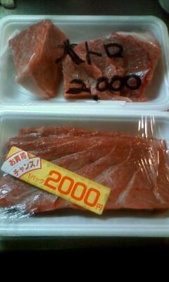 f:id:riku-mama:20120930105224j:image