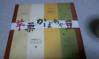 f:id:riku-mama:20121007190434j:image