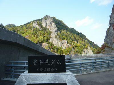 f:id:riku-mama:20121014112146j:image