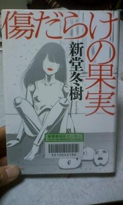 f:id:riku-mama:20121029180119j:image