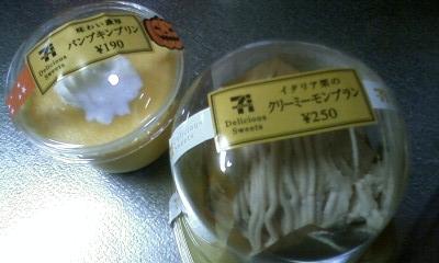 f:id:riku-mama:20121031164932j:image
