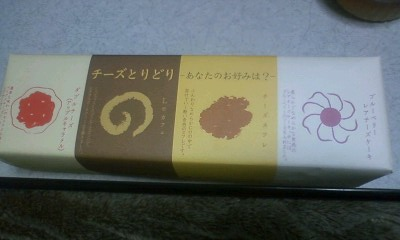 f:id:riku-mama:20121107184802j:image