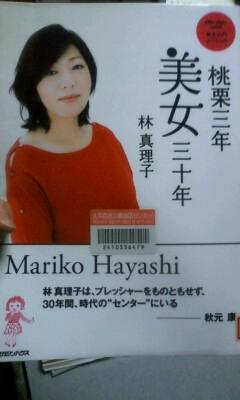 f:id:riku-mama:20121108181928j:image