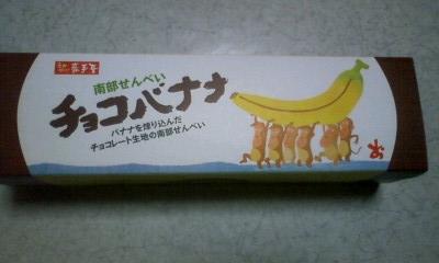 f:id:riku-mama:20121121180827j:image