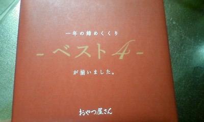 f:id:riku-mama:20121207164633j:image