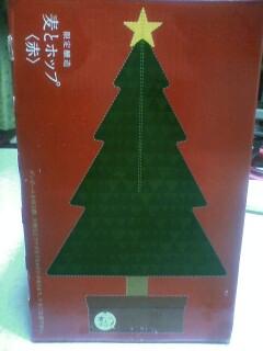 f:id:riku-mama:20121218173015j:image
