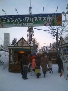 f:id:riku-mama:20121224143058j:image