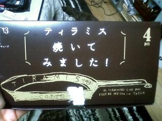 f:id:riku-mama:20130123185943j:image