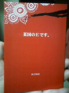 f:id:riku-mama:20130206164858j:image