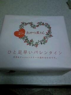 f:id:riku-mama:20130207201216j:image