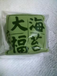 f:id:riku-mama:20130312192927j:image