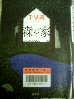 f:id:riku-mama:20130410161153j:image
