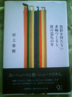 f:id:riku-mama:20130604165856j:image