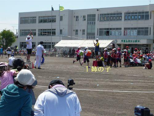 f:id:riku-mama:20130608110425j:image