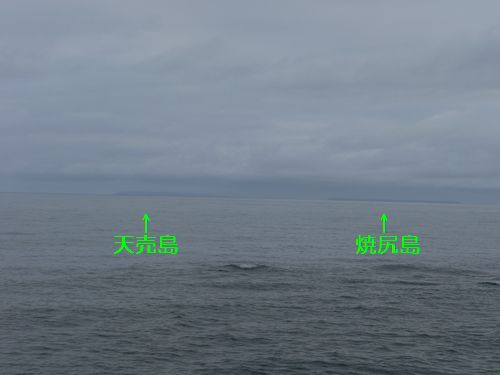 f:id:riku-mama:20130811092439j:image
